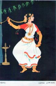 bhamakalapam