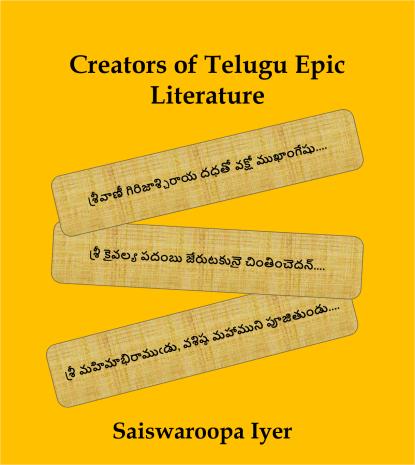 Telugu Epic poets
